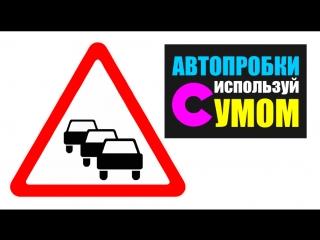 Радио, Мария FM. Маркетинг и Реклама Киров.