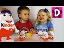 ✿ 7 Киндер Сюрприз Киндерино Большое Яйцо с Сюрпризом Распаковка Giant Kinder Surprise toys unboxing