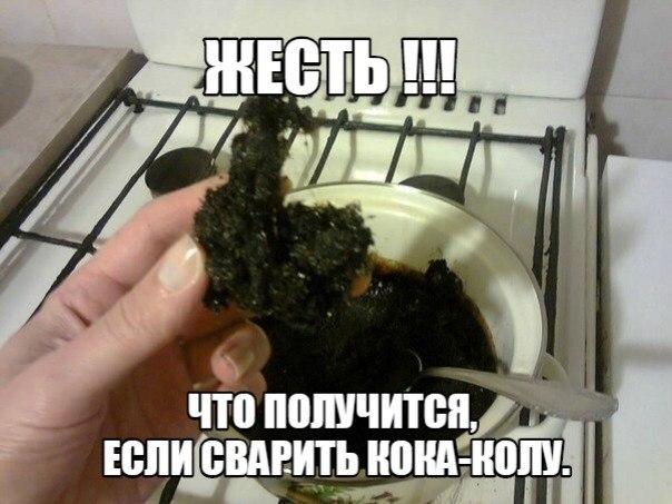 https://pp.vk.me/c543109/v543109787/866a/Qt7HUvK7p7k.jpg