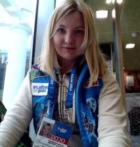 Вероника Гачегова