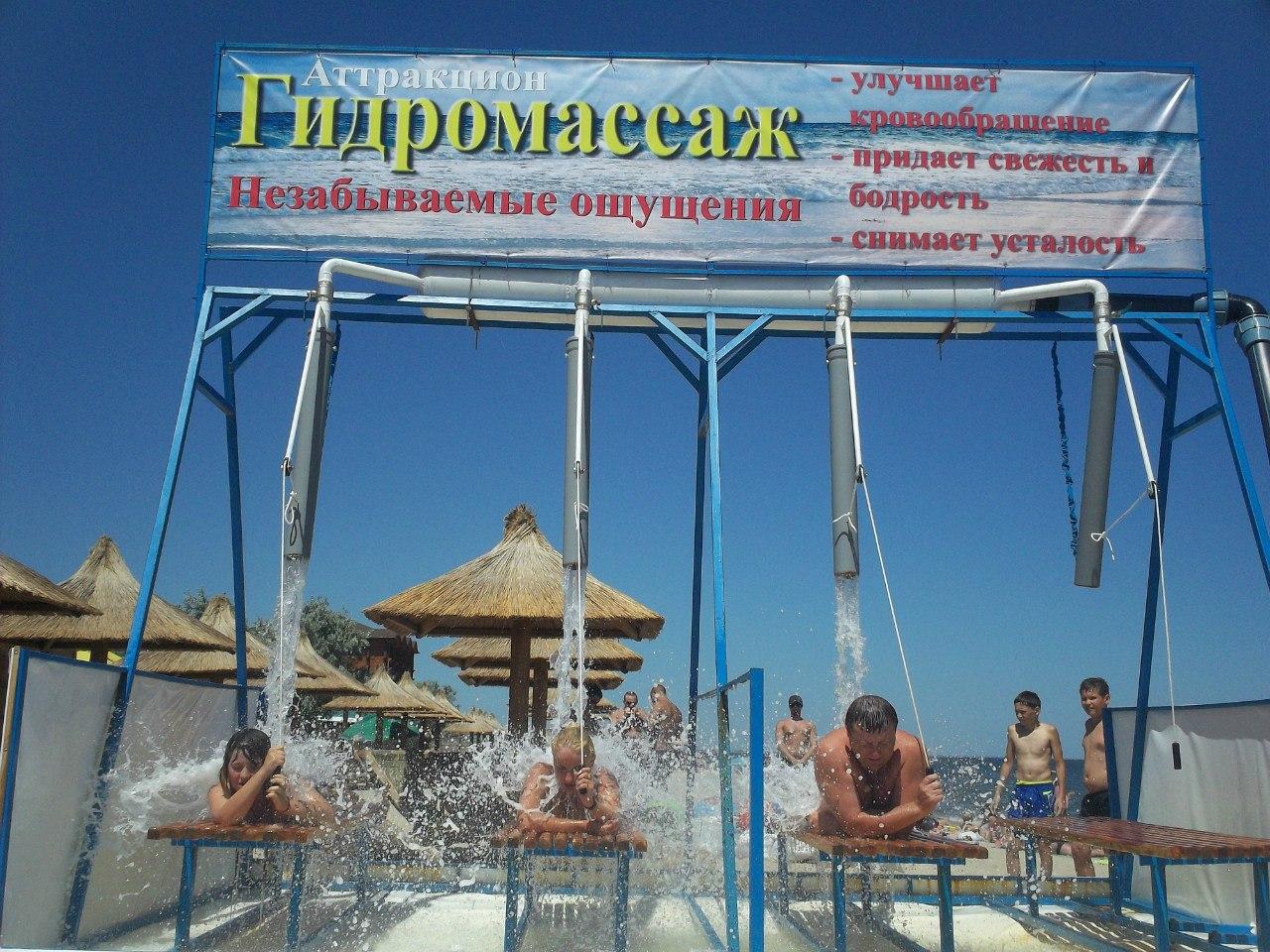 Азовское море. Бердянск. 2012 г. KW7JnmexbaY