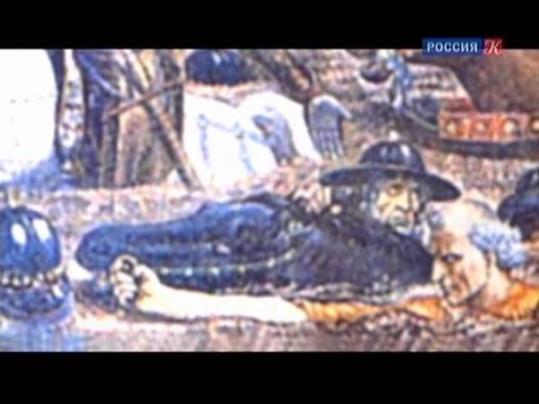 Атланты. В поисках истины. Библейские катастрофы и современная геология (2003)