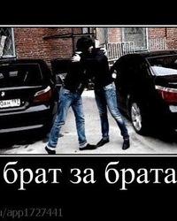 Жанат Омаров, 6 апреля 1994, Витебск, id180814007