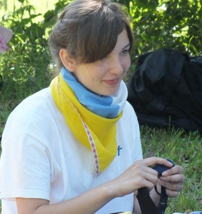 Ульяна Гайсёнок, 10 августа , Крупки, id142229883
