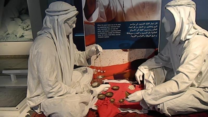 Музей Истории добычи жемчуга (Шарджа)