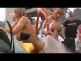 car wash  very hot