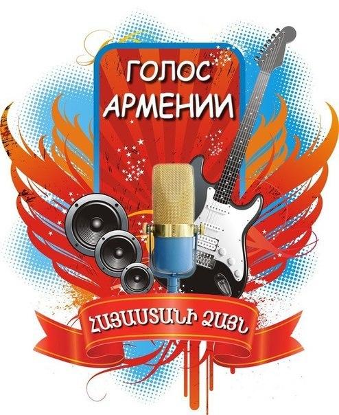 В Николаеве состоялся IV Ежегодный всеукраинский вокальный фестиваль молодых исполнителей «Голос Армении-2013»
