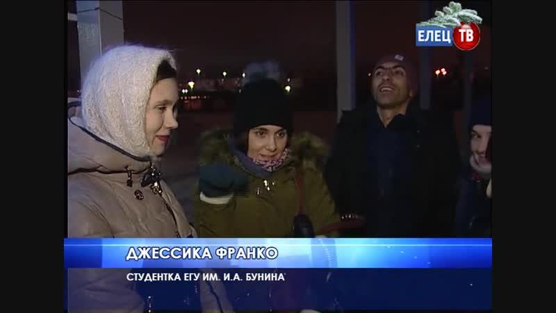 Горячее аргентинское танго на холодном елецком льду: иностранные студенты ЕГУ им. Бунина обновили каток физкультурно-оздоровител