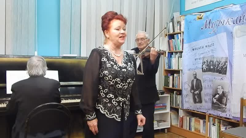 презентация книги Г М Мищенко Музыканты и время