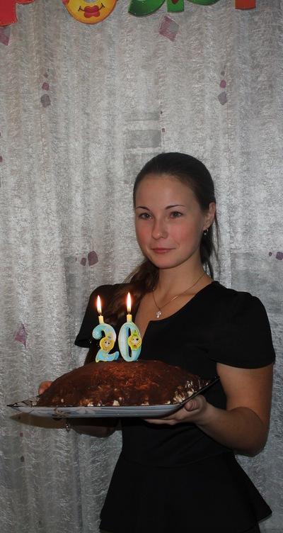 Дарья Рогочая, 16 октября 1993, Ростов-на-Дону, id16251969