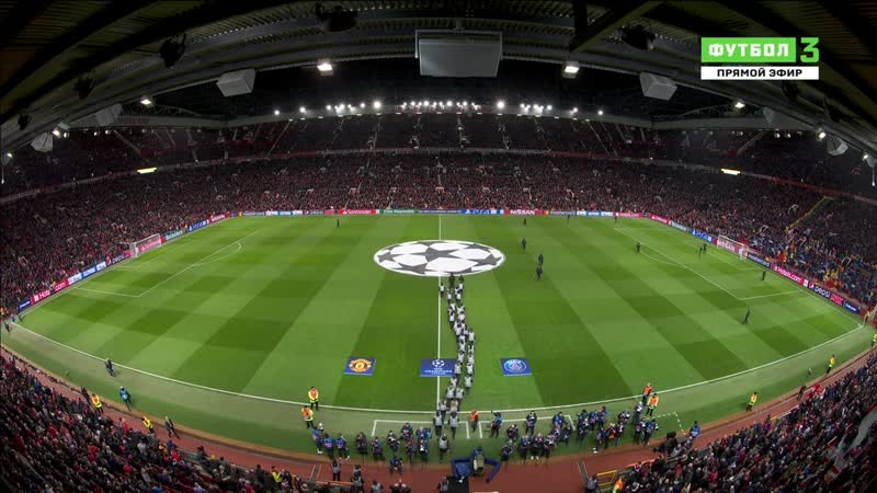 UEFA Champions League 2018/2019 » Round of 16 » 1st Leg » Manchester United vs Paris Saint-Germain 12.02.2019(1 тайм)