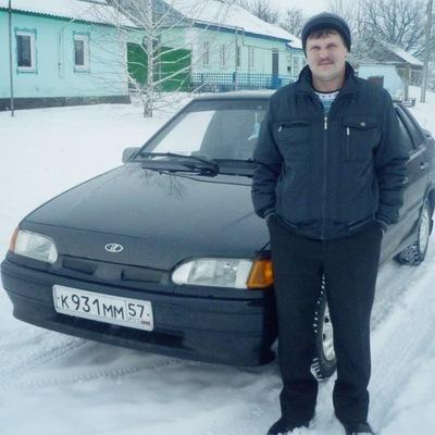 Николай Болотских, 17 марта 1972, Арск, id176380590