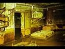 Тайны бункера Гитлера