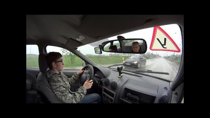 Автоинструктор. Дмитрий в ливень на вождении. Ожидание урагана
