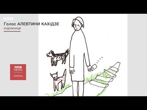 Чому в чергах на блокпостах помирають люди: історія Полуниці Андріївни