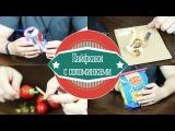 Топ 6 лучших лайфхаков с пластиковыми трубочками [How to]