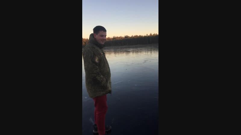 Лёд блеать