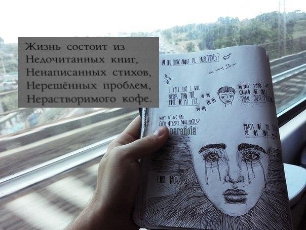 intimniy-zhenskiy-dnevnik
