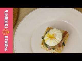 Как Правильно и Быстро Приготовить Яйца Пашот || FOOD TV Учимся Готовить