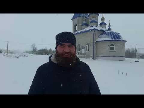 Престольный праздник в с. Костёнки 03.01.2019