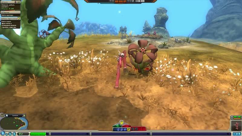 [МИР ММО ИГР] Монстр, который уничтожит мир - Spore - игра на слабый ПК. Почувствуй себя Богом и создай существо