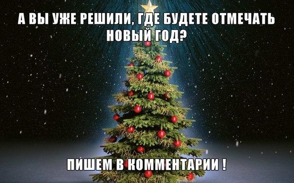 http://cs413716.vk.me/v413716008/2a06/pOiUVozJkKs.jpg