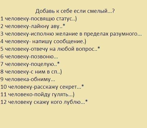Данил Михайлов   Качканар