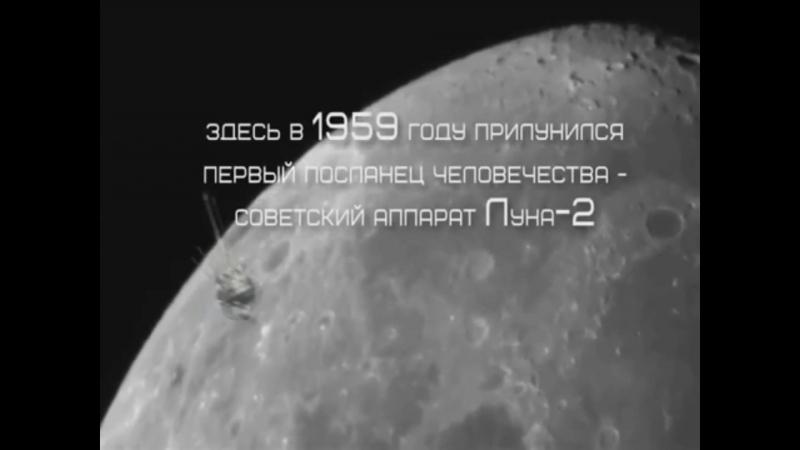 Как США и СССР на Луну не летали..