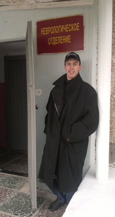 Павел Чернояров, 27 июня , Тюмень, id26019212