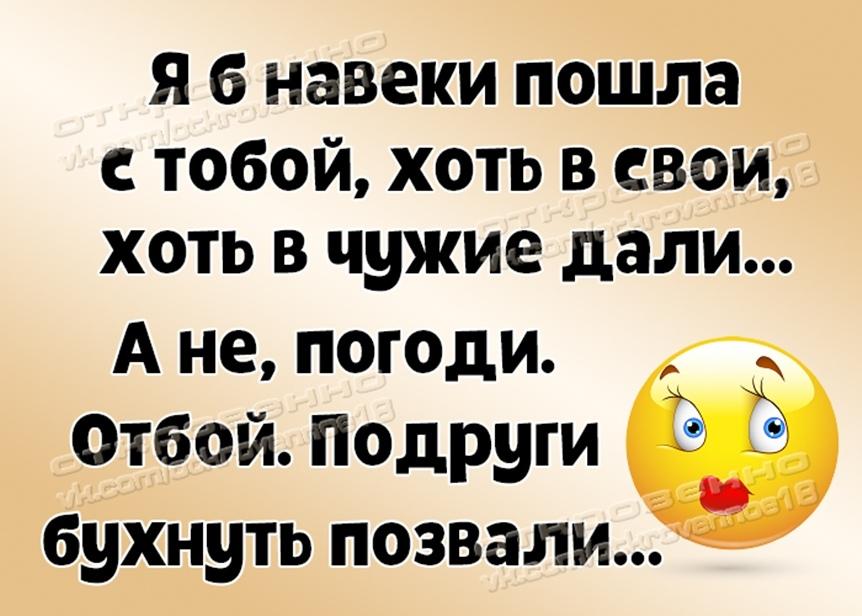 Бывает!😁