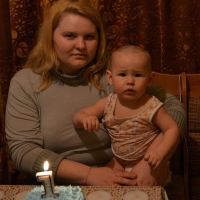 Юлия Мосяева, 14 июля 1992, Киев, id73244231