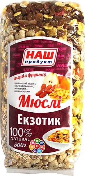 "Мюслі ""Екзотик"" /Наш Продукт/, 500г"