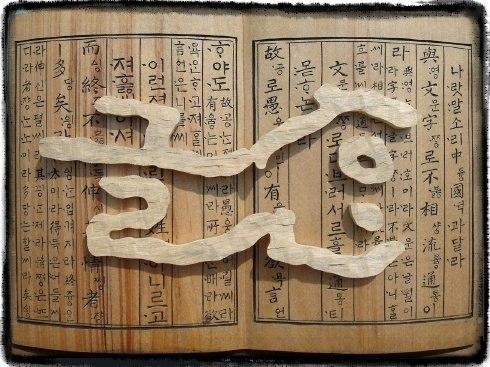 Учебник По Корейскому Скачать Бесплатно