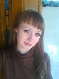 Анастасия Хайзик, 20 ноября , Улан-Удэ, id154506746
