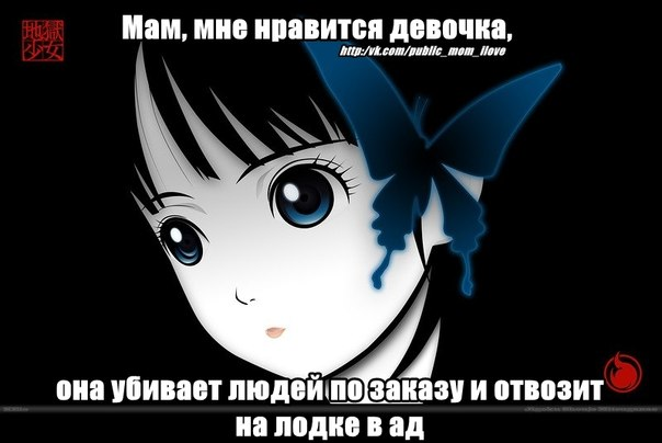 alice madness returns 3 дата выхода