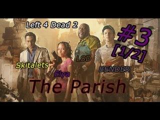 Left 4 Dead с Элей #3 [1/2] - Парни, мне нужна аптечка и мачете!