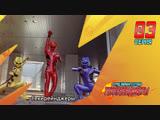 [dragonfox] Juken Sentai Gekiranger - 03 (RUSUB)