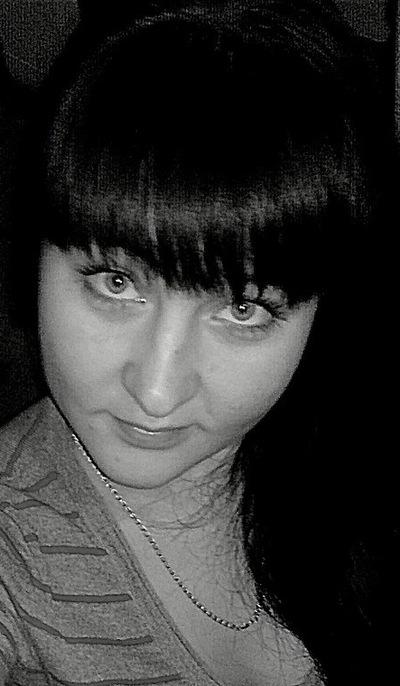 Елена Балабанова, 11 ноября 1991, Тюмень, id149415456