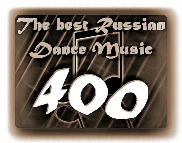 слушать караоке 80 90