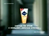 (staroetv.su) Реклама (РТР, 2000) Фумитокс, Но-Шпа, Mivimex, Libresse, Fa, Гранд, Имодиум, Indesit, Олейна, Safequard