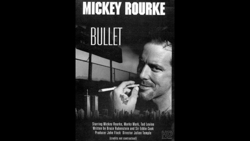 Пуля По прозвищу Пуля Bullet 1996 Перевод Василий Горчаков VHS