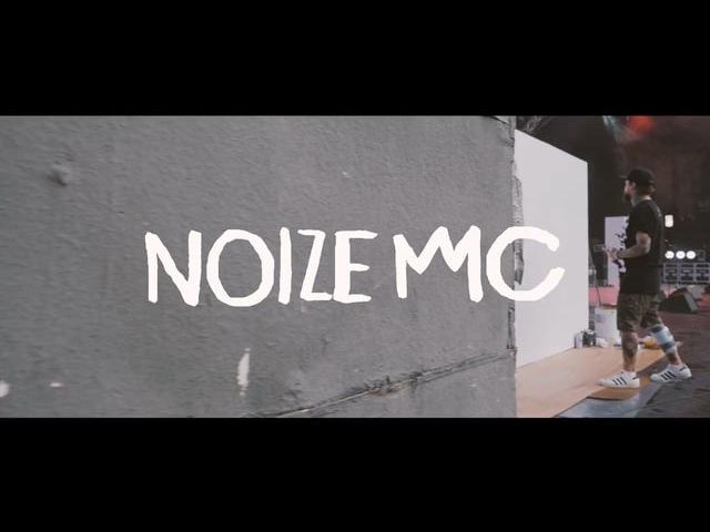 Noize MC / Max13