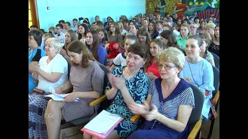 Глава района Андрей Медных поблагодарил юных колпашевцев за высокие спортивные достижения