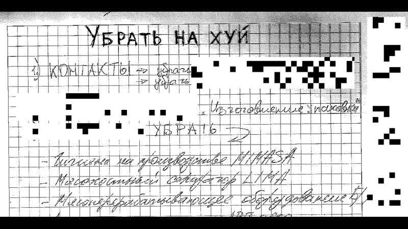 Dove Russia - Эскизы настоящей красоты