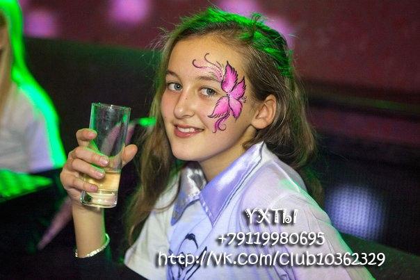 продажа детские карнавальные костюмы киев