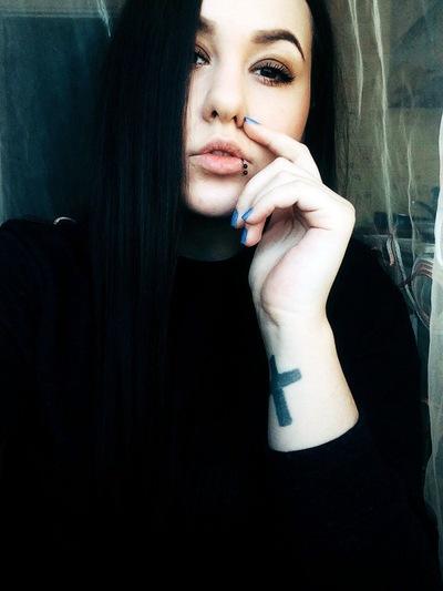 Надя Сидорович