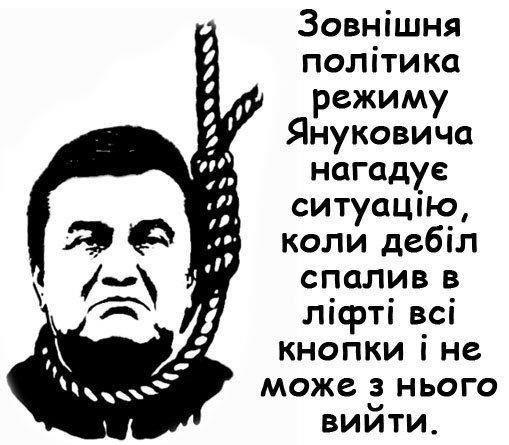 Вопрос Тимошенко меня вообще не интересует, - Ефремов - Цензор.НЕТ 2318