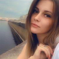 Александра Шрамова