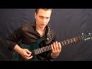 Уроки игры на гитаре гаммы для импровизации