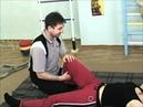 Тайский массаж 2 частьThai Yoga Massage Екатеринбург 2004 год